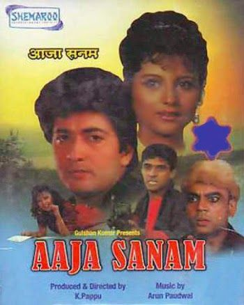 2014 06 Aaja Sanam 1992 Mp3 Songs Download Free Html Mp3 Song Download Mp3 Song Songs