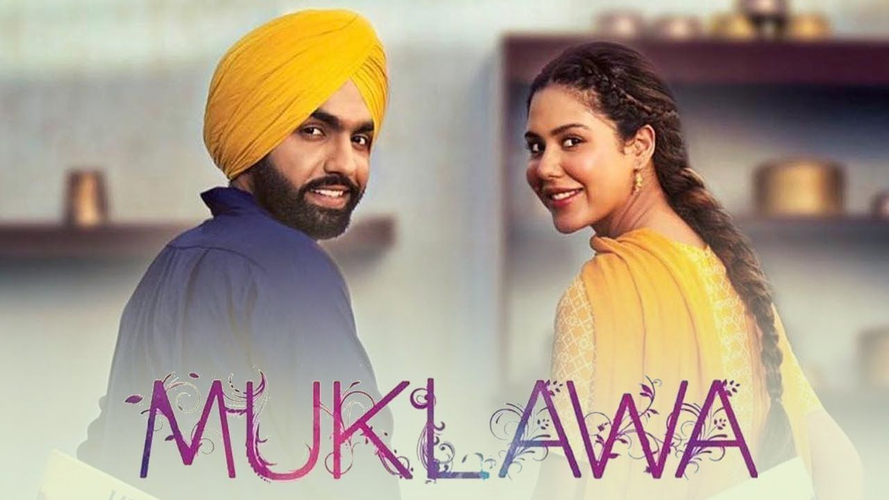 Muklawa - Ammy Virk | Sonam Bajwa | New Punjabi Movie 2019 | Punjabi