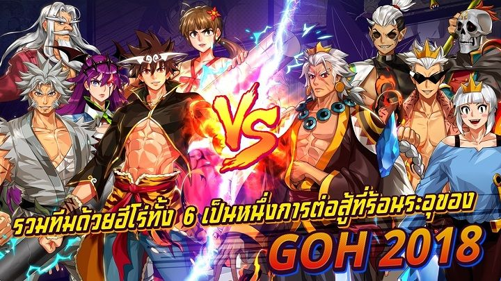 2018 The God Of Highschool With Naver Webtoon Mod Apk Download