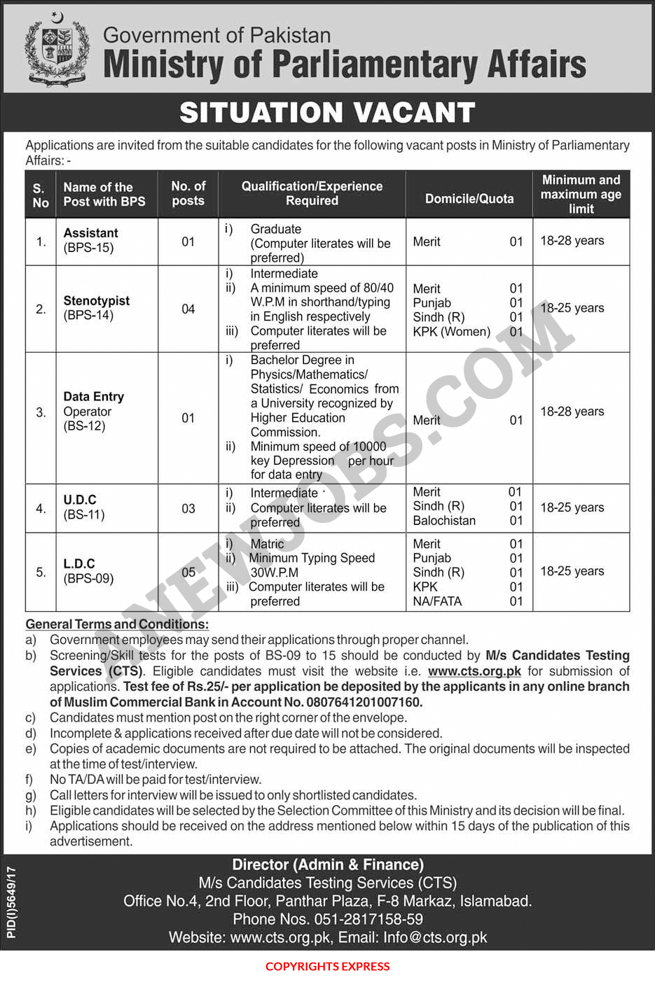 Ministry of Parliamentary Affairs Jobs 2018 [14+] for