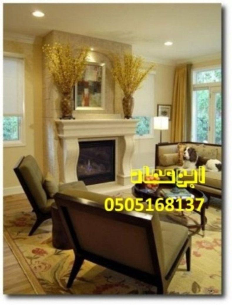 مشبات حديثه Home Home Decor Decor