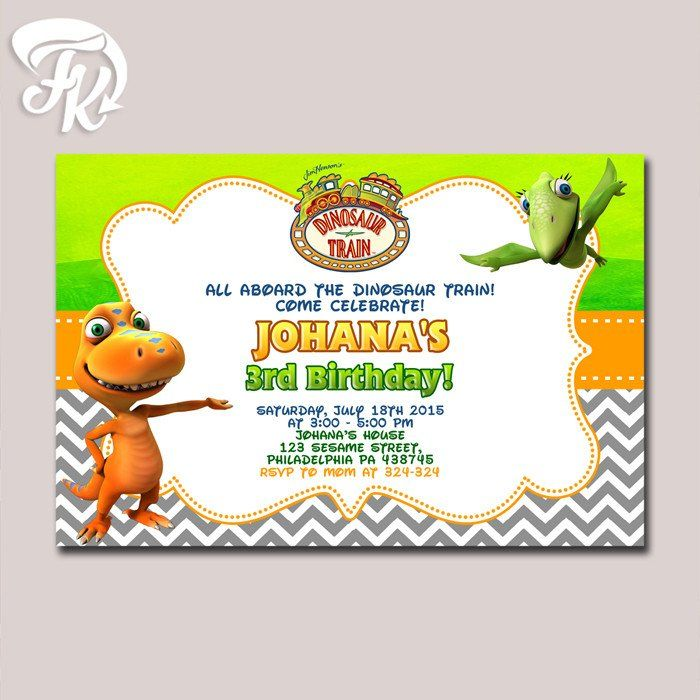 Dinosaur Train Birthday Party Card Digital Invitation For Boys And Girls