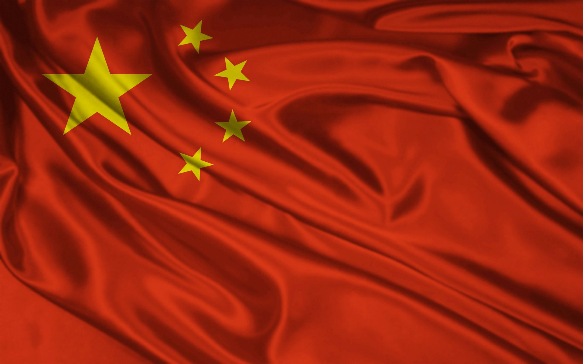 Pin By Webnode Official On China China Flag Chinese Flag Flag