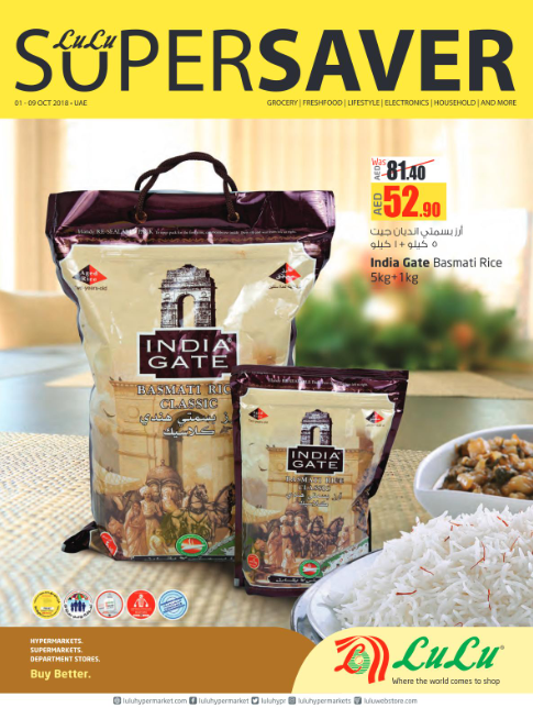 Exclusive offer from LULU, Get 5kg+1kg India Gate Basmati Rice AED
