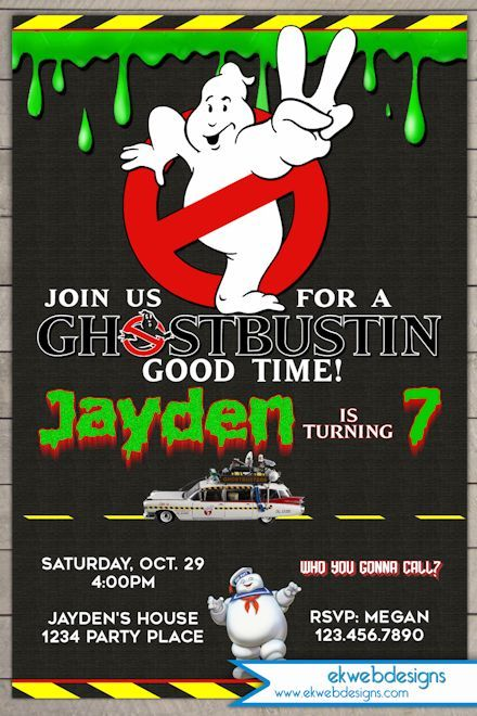 Ghostbusters Birthday Party Invitation Ghostbusters Ghostbusters