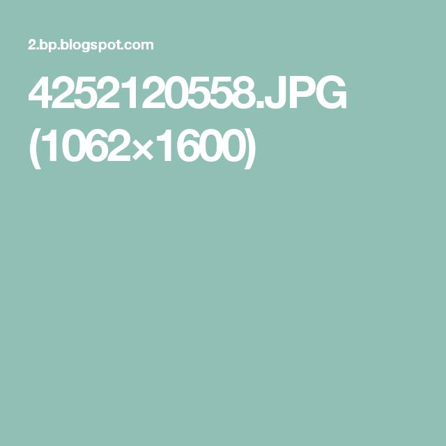 4252120558.JPG (1062×1600)