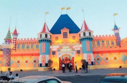 الحكير لاند House Styles Beautiful Places In The World Riyadh Saudi Arabia