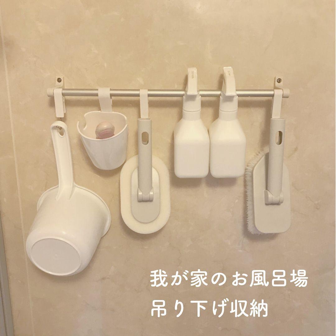 お風呂の中でシャンプーやリンス ボディソープ 洗顔アイテムなどはどう置いていますか 床に直接置くとお風呂掃除のとき邪魔だったり ボトルの底がヌメヌメしたりと困ること