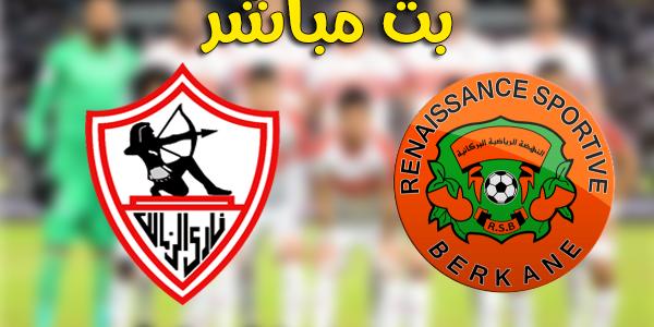 مشاهدة مباراة نهضة بركان المغرب والزمالك مصر بث مباشر بتاريخ 19 05 2019 كأس الكونفيدرالية الأفريقية Sport Team Logos Team Logo Juventus Logo