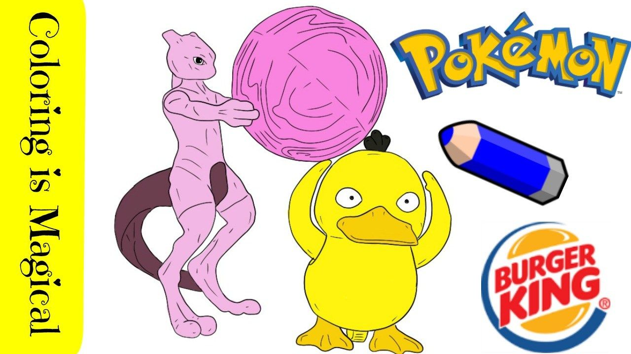Detective Pikachu Burger King Toys Mewtwo & Psyduck in