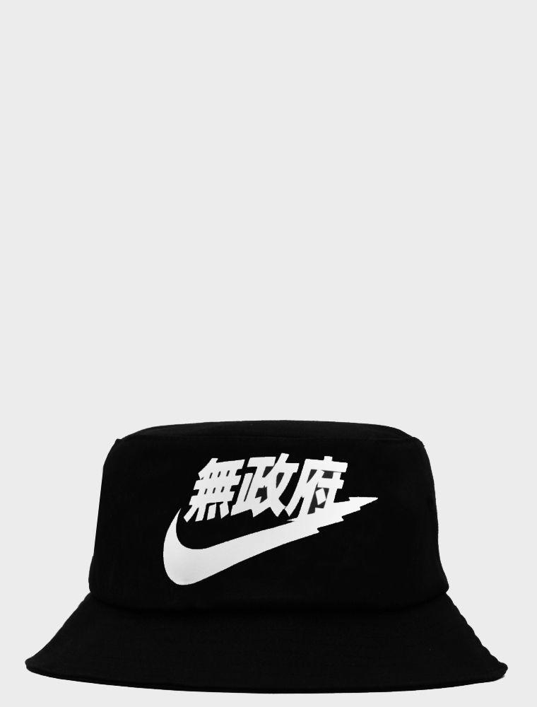 Rare Air Black Bucket Hat  436fdf3b522
