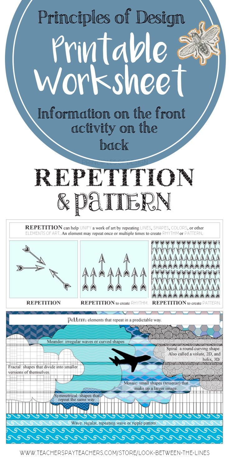 Repetition and Pattern: Principles of Design Visual Art In Class ...
