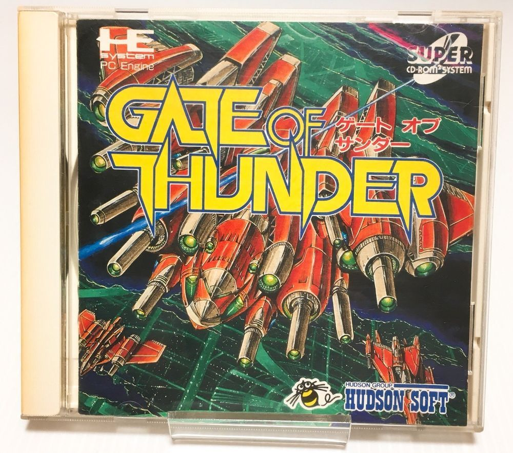 Gate of Thunder NEC PC-ENGINE CD-ROM2