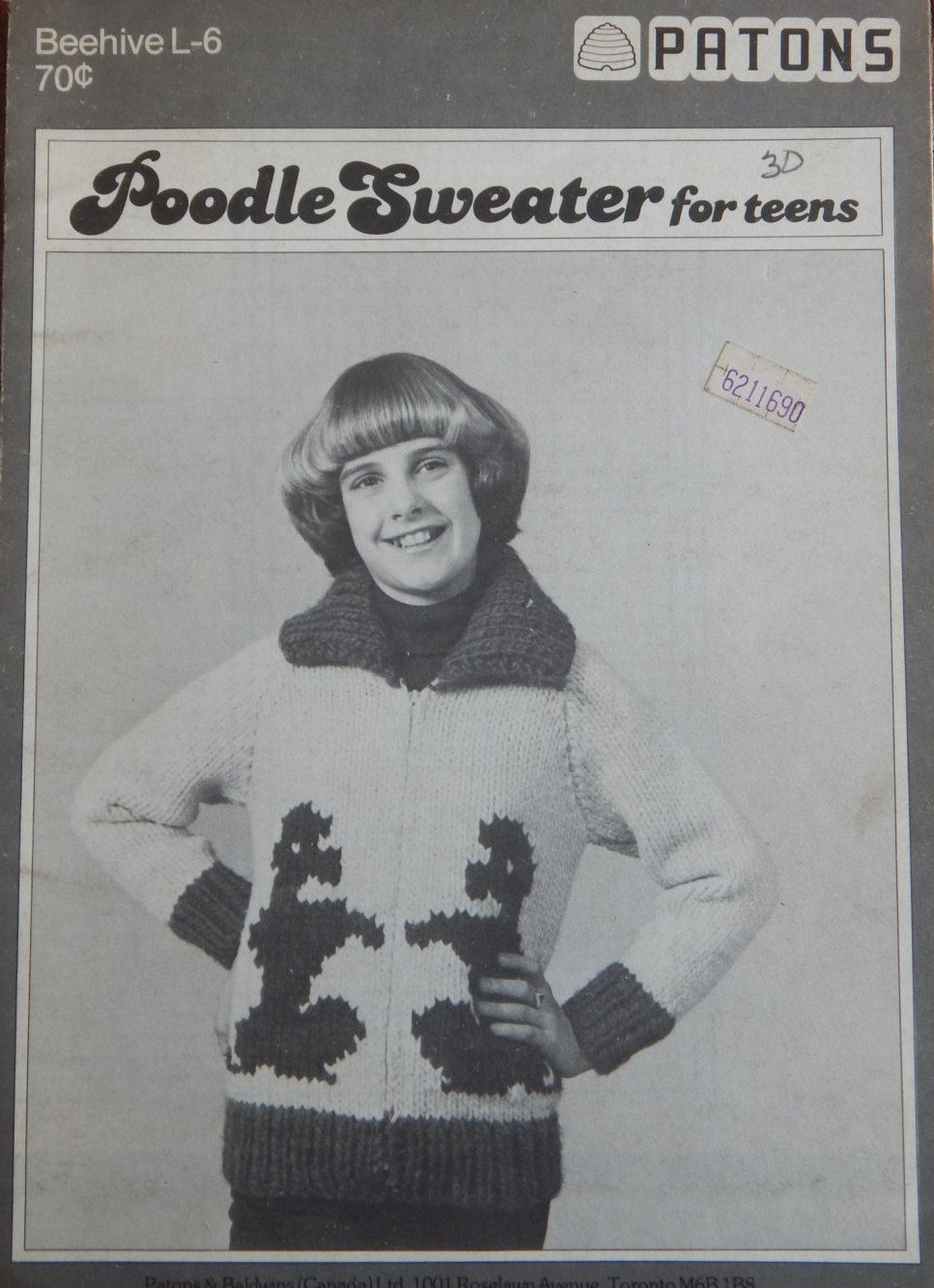 Cardigan Sweater Knitting Pattern Shawl Collar Zipper Front/ Patons ...