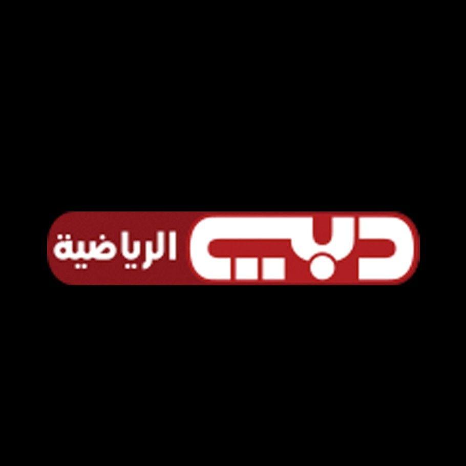 Pin By Ramza Magdy On Gaming Logos In 2020 Gaming Logos Logos Games