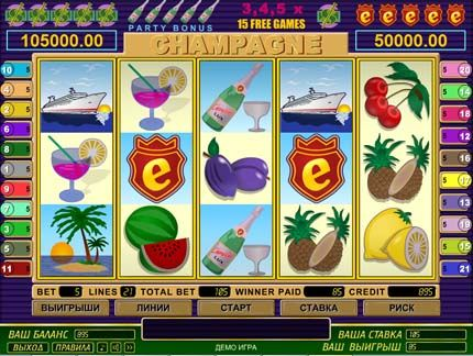игровые автоматы бинго онлайнi