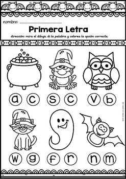 Ready-to-Print-in-Spanish-Free-Halloween-Edition-Literacy