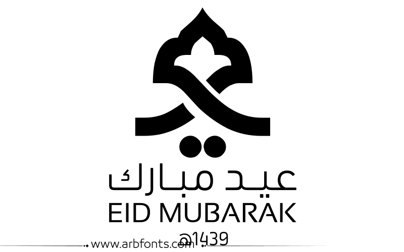 Pin By Rawan On Eid Gifts Happy Mothers Day Eid Gifts Happy Mothers