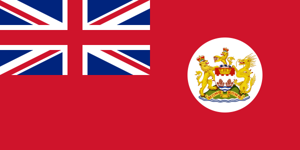 Red Ensign Of Hong Kong 1959 Flag British Flag Flags Of The World