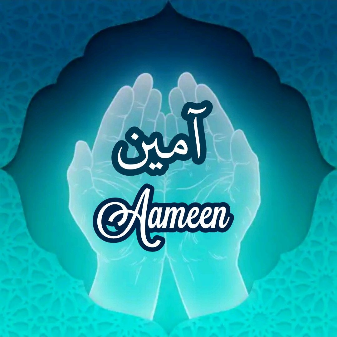 Pin By Sonu On تشكرات Beautiful Islamic Quotes Muslim Love Quotes Happy Birthday Greetings