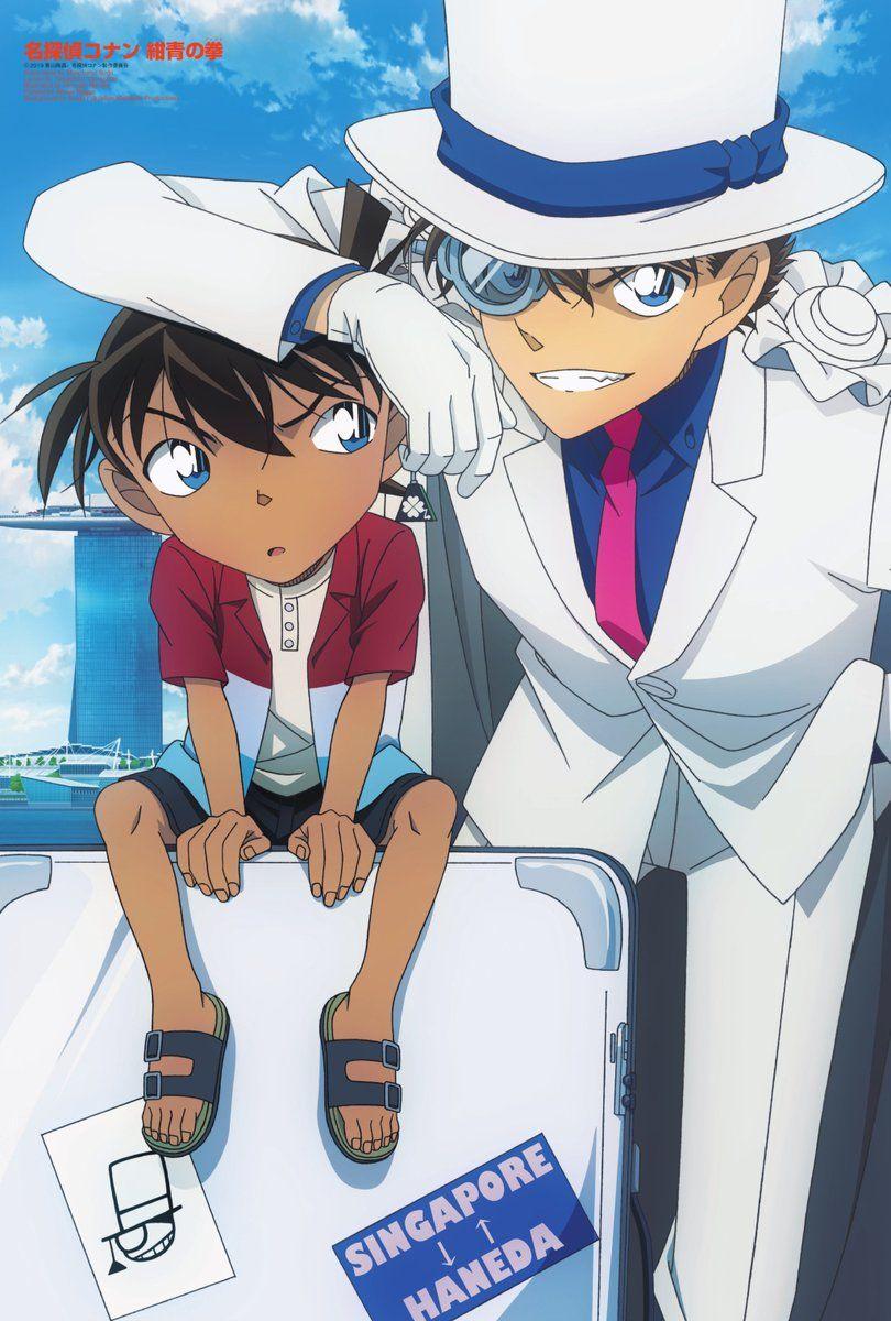 Detective Conan Magic Kaito おしゃれまとめの人気アイデア