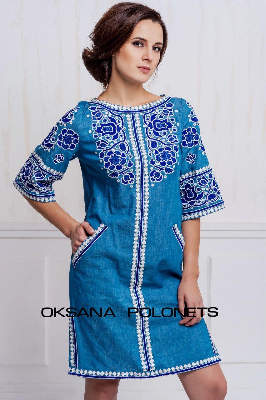 f9366dec946ec8 Сукня з вишивкою: продажа, цена в Киеве. платья женские от