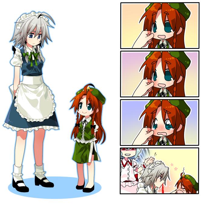 remilia scarlet hong meiling and sakuya izayoi touhou project yuri イラスト 可愛い 太