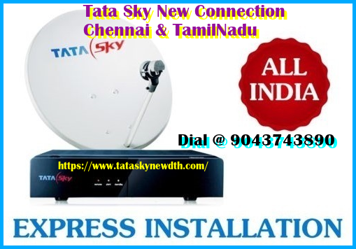 Tata Sky DTH New Connection in TamilnaduDial 9043743890