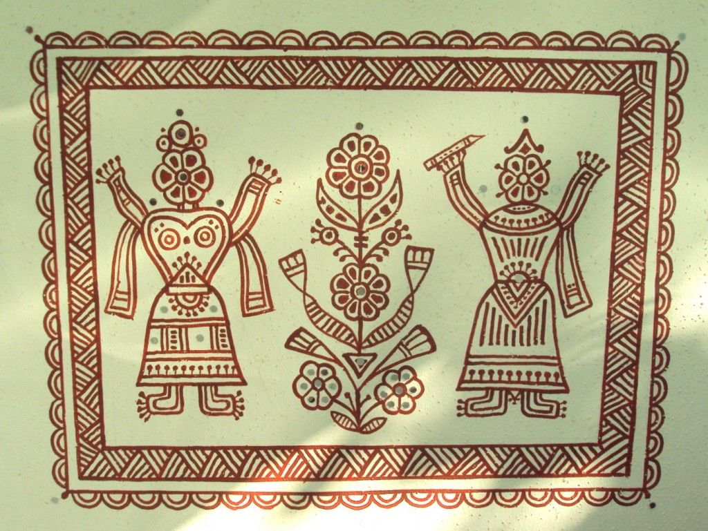 Bheenth Chitra - A unique Indian tribal wall art style (Step by step ...