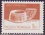 Znaczek: Wooden scoop, Valea Mare (Rumunia) (Art) Mi:RO 3917X,Sn:RO 3104,Yt:RO 3420