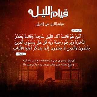 حساب ديني قيام الليل Life Islam Movie Posters
