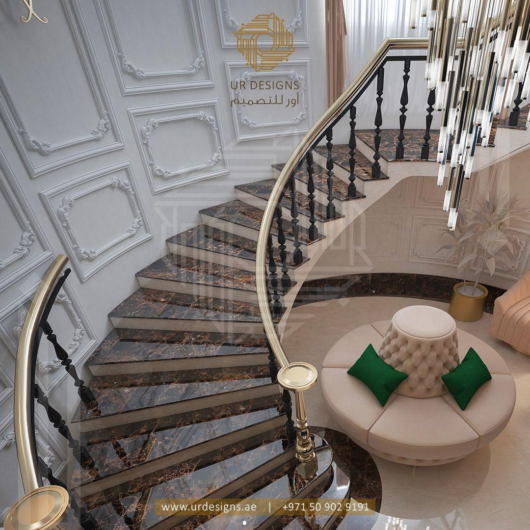 Staircase Design تصميم درج رئيسي Staircase Design Modern Staircase Design Design