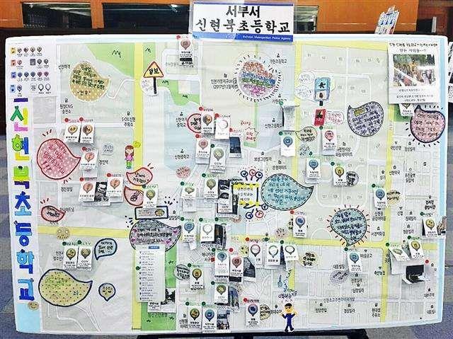 인천 신현북초등학교 학생들이 직접 위험요소를 표시한 어린이 안전지도.인천경찰청 제공 - 서울신문