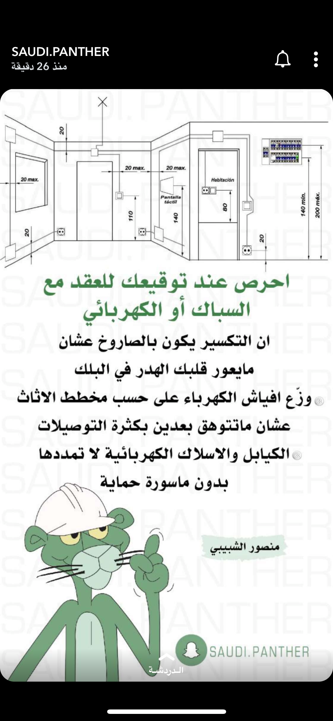Pin By Bsmh On معلومات للبناء Casual Home Decor Home Room Design Home Goods Decor