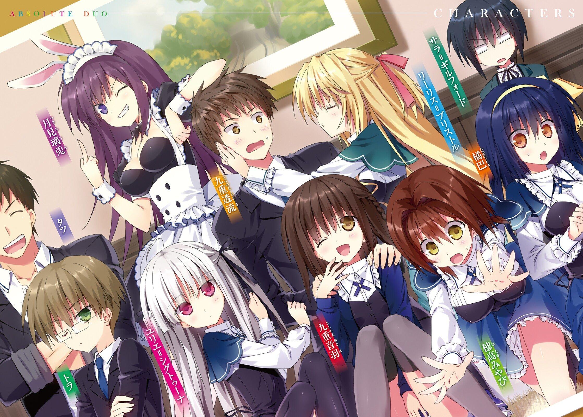 Absolute Duo Anime Anime, Animação, Desenhos
