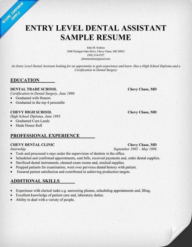 Entry Level Dental Assistant Resume Sample #dentist #health - sample college internship resume