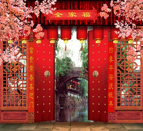 Red-Chinese-Door-with-Caligraphy-opeining-onto-River ...
