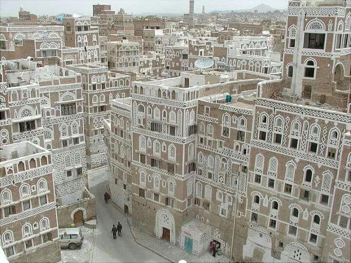 Old City Yemen City Yemen Sanaa