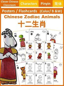 Speaking Chinese
