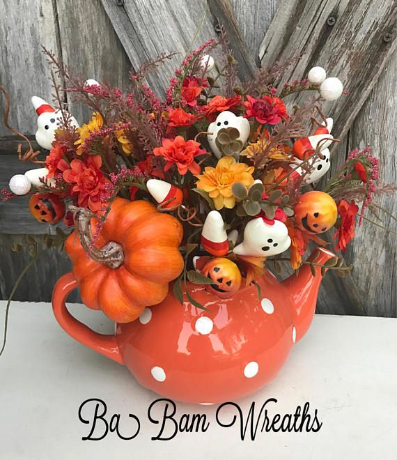 Halloween Centerpiece Halloween Decor Fall Centerpiece Fall - halloween centerpiece