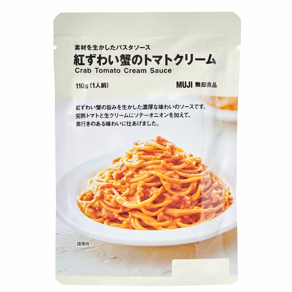 Crab Tomato Cream Sauce | 無印良品 MUJI #tomatocreamsauces