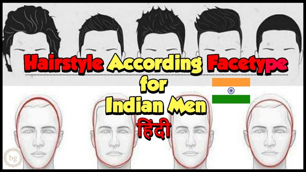 hairstyle for face shape male in hindi   frisur gesichtsform