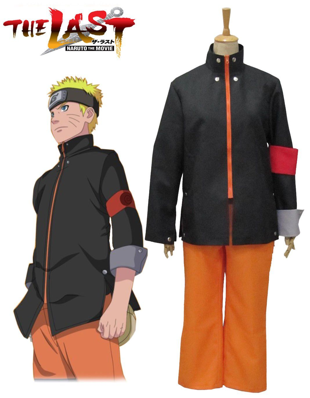 Novelty & Special Use Dependable Man Cosplay Anime Naruto The Last Shippuden Uzumaki Naruto Boruto Headband Cosplay Accessory For Halloween Party