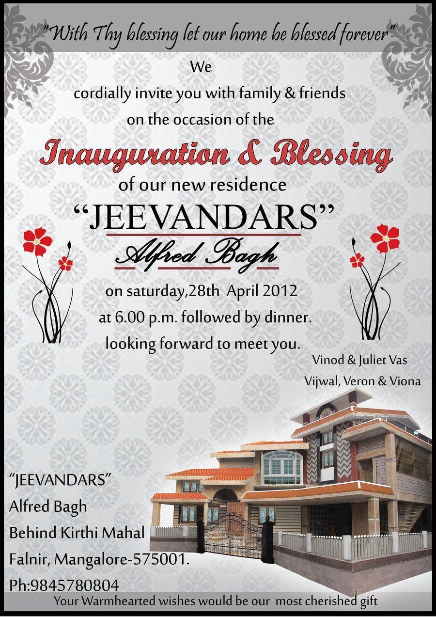 housewarming invitation tamil house