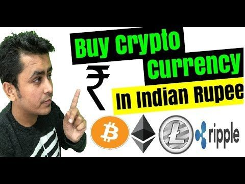Essay on cryptocurrency in india
