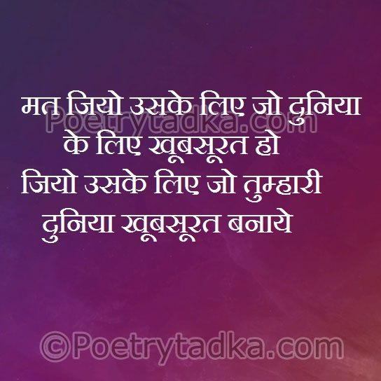 Emotional Shayari Emotional Shayari In Hindi Emotions Shayari In Hindi Hindi