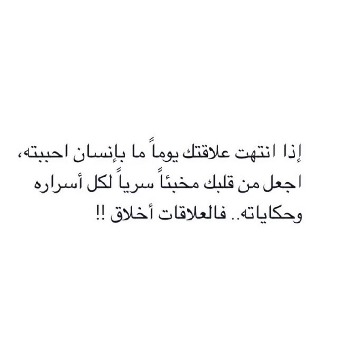 11 9 K Mentions J Aime 190 Commentaires Mohamad Kaiss محمد قيس Mohamadkaissofficial Sur Instagram خلي الذكرى تبقى ح Inspirational Words Quotes Words