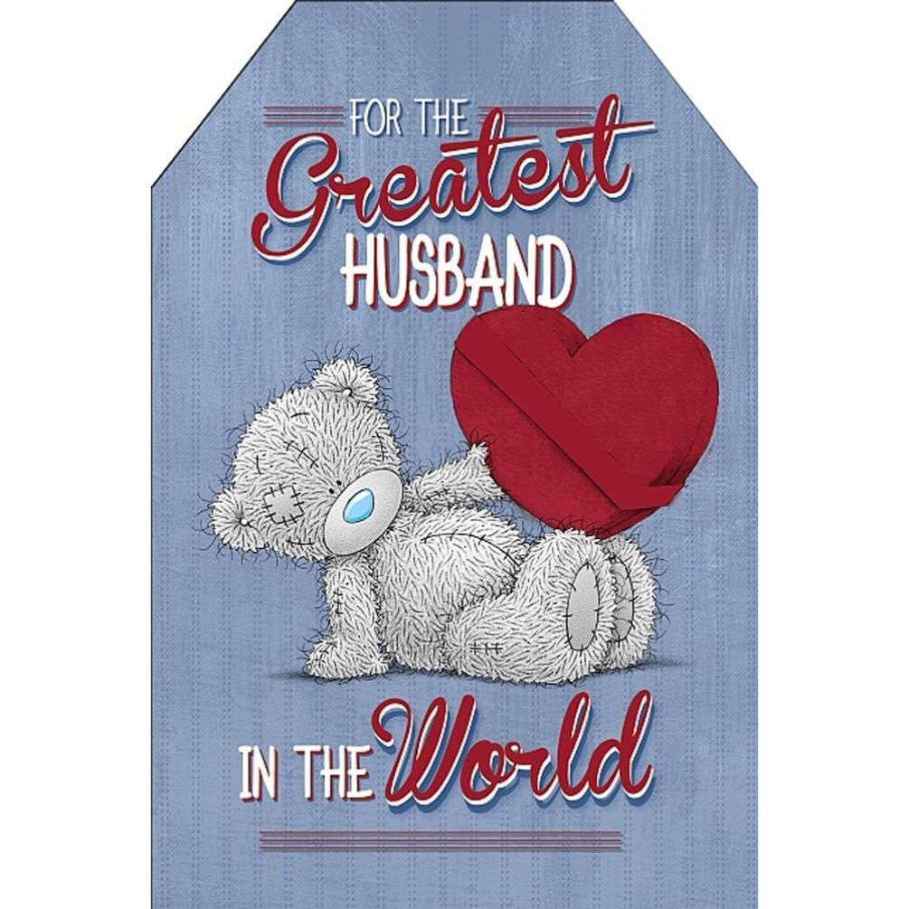 Greatest Husband Pop Up Me to You Bear Birthday Card