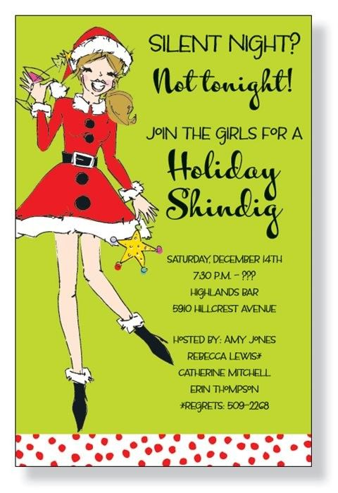 Girls Night Out Christmas Party Invitation Printable Or Printed - Annual holiday party invitation template