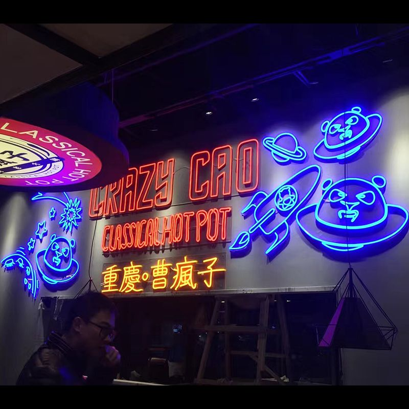 Personalized Bar Signs with Lights Cool Neon Lights Pretty